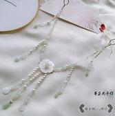 瓔珞項圈 綠色貝殼花小清新傳統漢服配飾 - 雙十一熱銷