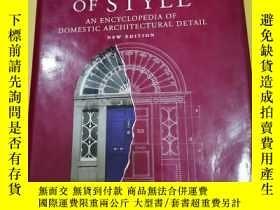 二手書博民逛書店the罕見elements of style an encyclopedia of domestic archit