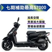 SYM 三陽機車 金發財 125 七期/碟煞 2021全新車