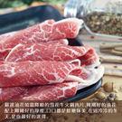 【超值免運】美國藍帶雪花牛火鍋肉片2盒組(200公克/盒)