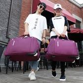 旅行包女手提拉桿包男韓版行李包防水牛津布大容量登機箱包新款  汪喵百貨