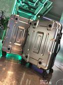 行李箱拉桿箱個性行李箱女26萬向輪密碼29旅行箱子男大容量24寸超大潮牌 數碼人生igo