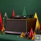 留聲機嘿喲hym-seed胡桃木色黑膠唱片機藍芽音響黑膠LP電唱機留聲機 igo摩可美家