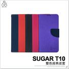 SUGAR T10 糖果 經典 皮套 手機殼 翻蓋側掀插卡 保護套 簡單方便 磁扣 手機套 手機皮套 保護殼
