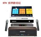 《名展影音》 瘋潮唱 KTV等級VOD雲端點歌機 (觸控螢幕)+歡唱組無線麥克風+ 燕聲藍芽音響