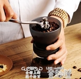 咖啡機家用咖啡研磨機手動磨粉磨咖啡器具LX童趣屋 新年特惠