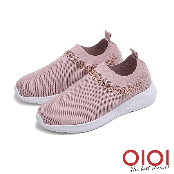 休閒鞋 舒享清透燙鑽飛織休閒鞋(粉) *0101shoes【18-8033pk】【現+預】