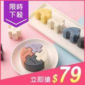 韓國 APLB 拼圖絲綢皂(23g) 多款可選【小三美日】洗顏皂 原價$99