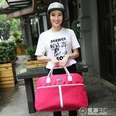 春季大容量韓版短途行李包女旅行包女手提輕便簡約旅行袋行李袋   電購3C