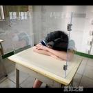 防飛沫擋板 亞克力防飛沫擋板學生課桌可折疊透明隔板課桌餐桌防疫U型隔離板 快速出貨
