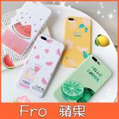 蘋果 iPhone XS MAX XR iPhoneX i8 Plus i7 Plus 韓系夏日水果 手機殼 全包邊 軟殼 保護殼