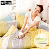被套 / 雙人【萊姆特調】100%精梳棉,舒適柔軟,戀家小舖台灣製AAS202