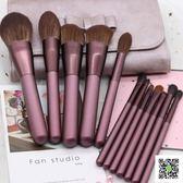 化妝刷 12支初學者化妝刷套裝動物毛化妝工具全套眼影刷唇刷散粉紫色刷子 玫瑰女孩