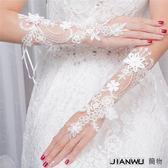 新娘婚紗手套蕾絲白色結婚手套