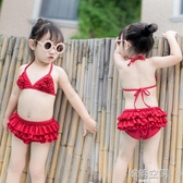 寶寶泳衣可愛分體公主嬰兒0女寶寶1小孩3歲女童比基尼性感游泳衣4  韓語空間