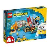 75546【LEGO 樂高積木】Minions 小小兵系列 - 格魯的實驗室