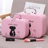 化妝包收納包大容量韓國手提便攜可愛化妝品洗漱包大小號化妝箱 韓語空間