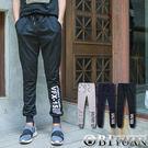 JOGGER 棉褲【F55579】OBI...