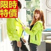 防曬外套(單件)-防紫外線設計抗UV薄款男女夾克1色57l127[巴黎精品]