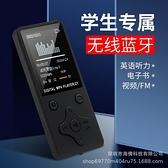 新款藍牙插卡mp3學生隨身聽小插卡mp4超薄迷你運動藍牙音樂播放器