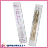 禾捷 ENT棉棒 (10支/包)