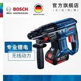 電錘衝擊鑽電動工具GBH180-LI四坑鋰電充電式電錘電鑽新品 全館免運DF