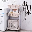 浴室洗衣機置物架落地衛生間廁所洗手間浴室...