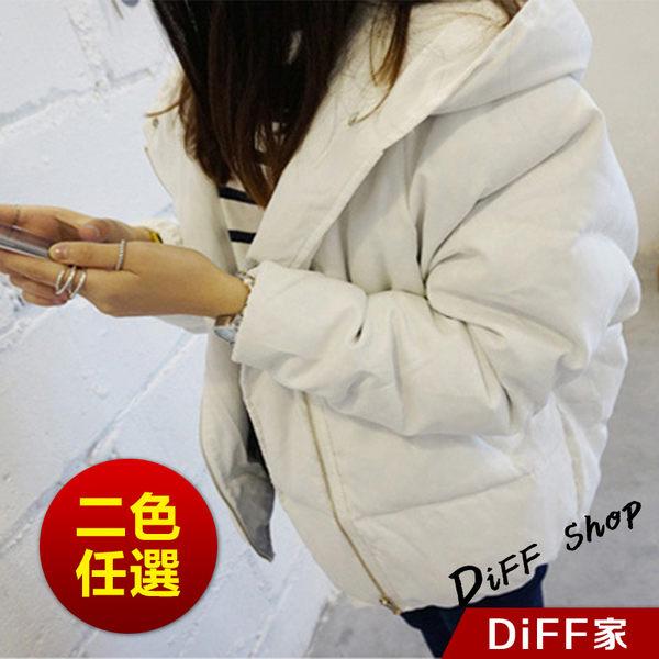 【DIFF】秋冬新款韓版超保暖連帽羽絨外套 顯瘦 保暖外套 厚外套 防風外套 女裝 【J42】