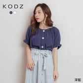 東京著衣【KODZ】清甜可愛假排釦打摺澎澎袖上衣(200083)