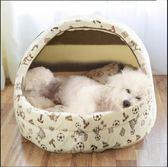 狗窩貓窩夏天帶涼席狗屋中小型犬泰迪狗狗床貓窩房子別墅可拆洗窩 【快速出貨】