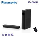 【佳麗寶】-(Panasonic國際牌)...