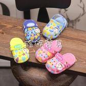 拖鞋 男寶寶拖鞋0一1歲嬰幼兒涼鞋小童2-3女童兒童室內洞洞防滑鞋 珍妮寶貝