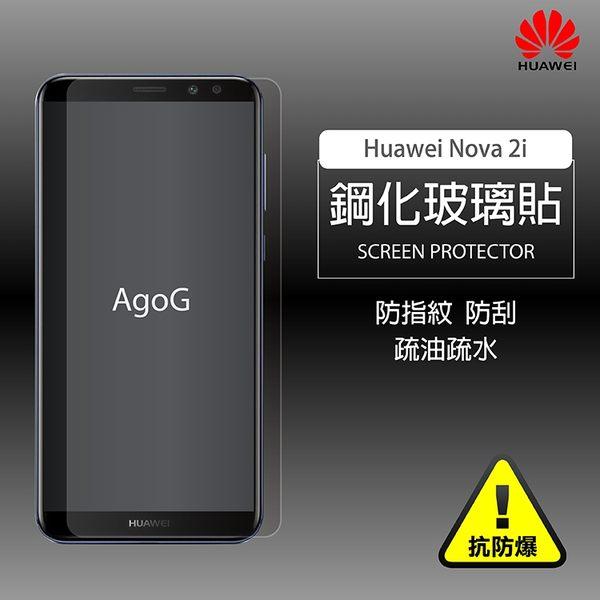 保護貼 玻璃貼 抗防爆 鋼化玻璃膜HUAWEI nova 2i 螢幕保護貼