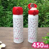 保溫瓶【KCW054】玫瑰戀人真空保溫杯450ml 大容量 真空不鏽鋼 保溫/保冷瓶  對杯 水瓶-123ok