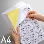 【TT】100張不幹膠打印紙a4標簽貼光面貼紙亞面空白背膠紙光噴墨