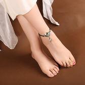 民族風腳?女玉復古裝飾品個性百搭足?夏季古風腳環腳飾