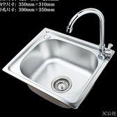 小單槽304不銹鋼水槽 廚房洗菜盆洗碗池洗手盆一體水盆套餐  3C公社