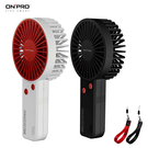 ONPRO UF-iFUN 電競風潮流手風扇 /USB充電涼風扇.推車電扇.無線手持隨身攜帶式電風扇