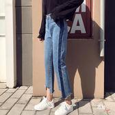 九分褲新品女裝復古拼色水洗褲腳不規則毛邊學生高腰直筒九分牛仔褲(限時八八折)