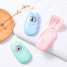 小熊攜帶型皂紙 MOU2393 洗手皂 洗手紙 香皂紙 洗手(款式隨機出貨)
