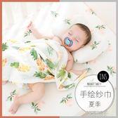 寶寶竹纖維紗布包巾夏季蓋毯襁褓巾抱被嬰兒被子新生兒用品  凱斯盾數位3c