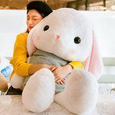 可愛兔子毛絨玩具大號垂耳兔公仔女孩睡覺抱枕玩偶生日禮物布娃娃igo 貝芙莉女鞋