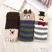 地板襪 秋冬男士地板襪成人睡眠襪套珊瑚絨襪子毛巾襪保暖短襪 童趣屋