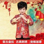 兒童唐裝男童套裝中國風過新年衣服喜慶漢服古裝拜年服加厚秋冬款 卡卡西