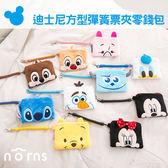 NORNS 【迪士尼方型彈簧票夾零錢包】正版授權 迪士尼 米老鼠 唐老鴨 奇奇蒂蒂 卡夾