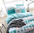 北歐 簡約風 雙人床包組 巴黎 5尺 標準雙人 純棉床包 清新 雙人 枕套 被套 床包 ikea 床單 佛你企業