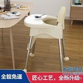 兒童餐椅 寶寶餐椅吃飯餐桌折疊便攜式家用嬰兒椅多功能餐桌椅座椅兒童飯桌【快速出貨】
