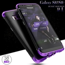 【默肯國際】三星Samsung Galaxy S8  / S8 PLUS 衛士系列金屬邊框+PC後背蓋保護殼 防摔殼 鋁合金邊框