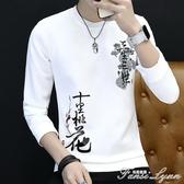 秋季T恤男長袖韓版薄款上衣秋裝衣服簡約秋衣外穿潮流衛衣 時尚潮流