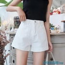 白色高腰牛仔褲短褲女夏季薄款直筒韓版寬鬆學生闊腿褲熱褲ins潮 快速出貨